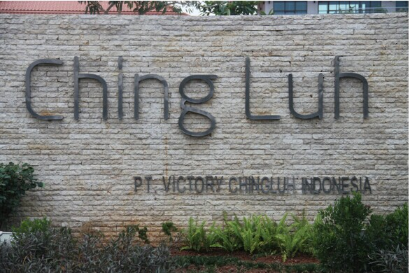 Project PT Victory Ching Luh Indonesia
